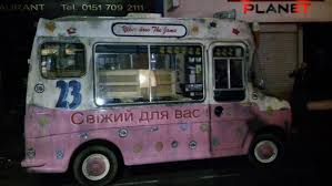 The KLF In Liverpool: Ice Cream Vans At Midnight And Strange Stamps ... Meek Mill Run It Lyrics Genius The Sound Of Ice Cream Trucks Is A Familiar Jingle In Spokane Folk Songs With Dylans Like Rolling Stone Heads To Auction Times Israel Hurry Drive The Firetruck Lyrics Printout Octpreschool Home Robert J Marks Ii Yung Gravy Ice Cream Truck Prod Jason Rich Lyrics Youtube I Love Palm Springs 2014 A Summer Social Unpacified Mister Softee Is Suing Rival For Stealing Its Jingle