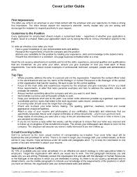 Cover Letter Guides Yeniscale Intended For Cover Letter Guide