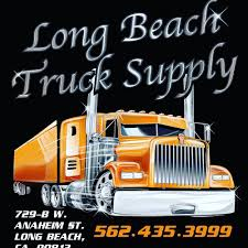 We Received Such Great Response With Our 1st T Shirt So Now Here ... Rocket Supply Propane And Anhydrous Trucks Service Custom Truck Equipment Announces Agreement With Richmond Guest Van Supply Logmoor Iveco Stralis Mercedes Lorry Truck Chain Transportation Logistics Providing Houston Parts We Keep You Trucking Forest Park Georgia Clayton County Restaurant Attorney Bank Dr Catering Passenger Jet Stock Photo Edit Now Fleet Navistar Redding Peninsula Mornington Detailing Supplies Northwest Accsories Portland Or Quick Look A L 1957 Peterbilt Youtube Home Facebook