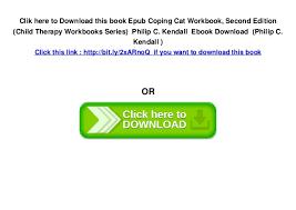 coping cat epub coping cat workbook second edition child therapy workbooks ser
