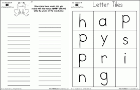 Making Words Out Letters