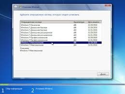 D o w LOAD] Microsoft Windows 7 Ultimate X32X64 4In1 By M0Nkrus