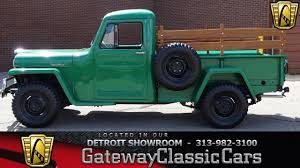 1951 Willys Pickup | Gateway Classic Cars | 936-DET Willys Jeep Parts Fishing What I Started 55 Truck Rare Aussie1966 4x4 Pickup Vintage Vehicles 194171 1951 Fire Truck Blitz Wagon Sold Ewillys 226 Flat Head 6 Cyl Nos Clutch Disk 9 1940 440 Restored By America For Sale Willysjeep473 Gallery 1941 The Hamb Jamies 1960 Build Willysoverland Motors Inc Toledo Ohio Utility 14 Ton 4