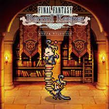 Halloween 2007 Full Soundtrack by Final Fantasy Record Keeper Original Soundtrack Hikarinoakariost
