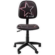 amazon fr chaise de bureau ado