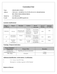 Tcs Resume Format For Freshers Computer Engineers by Tcs Cv Format