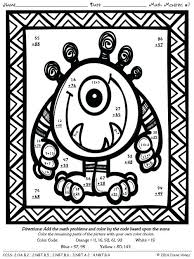 Math Subtraction Coloring Worksheets Best Images On Color By Numbers Colouring Monsters Addition With Regrouping The