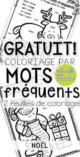 Coloriage A Imprimer Noel Gratuit