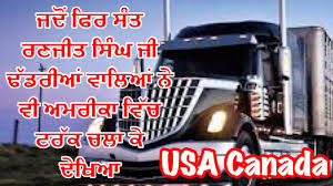 Truck Drivers Needed Fresno Ca - Best Truck 2018 Third Party Logistics 3pl Nrs Clawson Honda Of Fresno New Used Dealer In Ca Heartland Express Local Truck Driving Jobs In California Best Resource School Ca About Elite Hr Driver Cdl Staffing Trucking Regional Pickup Truck Driver Killed Crash Near Reedley Abc30com Craigslist Pennysaver Usa Punjabi Sckton Bakersfield