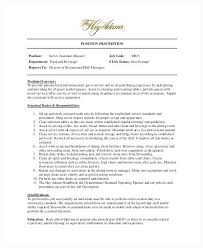 Server Resume Responsibilities Before You Apply For The Job Look At A Professional Serr Sample
