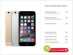 DC Cellphone Repairs Apple Store iPhone 7 Repair
