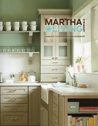 House Blend Martha Stewart Living Cabinetry Countertops & Hardware