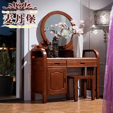 Fort Mactan Modern Chinese Solid Wood Bedroom Dresser Dressing Table Small Apartment Minimalist Makeup Cabinet Furniture