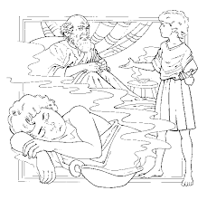 Here Is A Coloring Page Which Shows The Scene When God Called Samuel Description From
