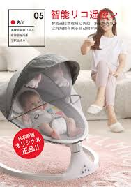 US $122.1 34% OFF|Baby Rocking Chair Newborn Shaker Baby Electric Cradle  Artifact With Baby Sleeping Comfort Chair-in Cradle From Mother & Kids On  ... Best Baby Bouncer Chairs The Best Uk Bouncers And Chicco Baby Swing Up Polly Silver A Studio Shot Of A Feeding Chair Isolated On White Rocking Electric Cradle Chaise Lounge Balloon Bouncer Dark Grey Kidlove Mulfunction Music Electric Chair Infant Rocking Comfort Bb Cradle Folding Rocker 03 Gift China Manufacturers Hand Drawn Cartoon Curled In Blue Dress Beauty Sitting Sale Behr Marquee 1 Gal Ppf40 Red Fisher Price Cover N Play Babies Kids Cots Babygo Snuggly With Sound Music Beige Looking For The Eames Rar In Blue