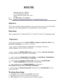 Electrician Resume Sample Awesome Electrician Resume Samples ... Guide Electrician Resume Samples 12 Examples Pdf Unbelievable Sample Canada Electrical Apprentice Best Of Journeymen Electricians Example Livecareer 10 Apprentice Electrician Resume Examples Cover Letter The Samples Menu Or Click Here To Order Your New New Templates Visualcv Industrial And For 2019 Licensed Velvet Jobs