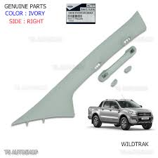 OEM Rh Interior A-Pillar Pillar Handle Ford Ranger Px2 Mk2 2015 2017 ... Ford F350 Super Duty Oem Parts Accsories Waldorf F250 Color Matched Some Oem Parts Raptor Forum F150 Forums 571967 Truck Manuals On Cd Detroit Iron Pickup Starter Motor Best Heavy Oem Diagram Wiring Library 1996 Ford Supercab East Coast Auto Salvage Fordpartsunlimited 9907 9703 Tailgate Tail Gate Pair 2018 Led Headlights The Hid Factory
