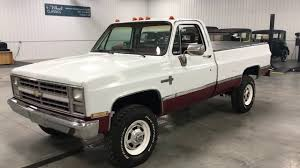 1983 Chevy K30 4x4 Pickup - YouTube A Potncia Do Motor Rotativo Chevrolet Silverado 1983 Hemmings Find Of The Day S10 Duran Daily Lil Burnout Chevy Short Box Step Side Hotrod Truck Part 2 New Silverado Monster Start Up And Tour Youtube 10 Pickup Truck Item K5968 Sold 1500 C10 K10 4x4 Swb Blue Good Cdition Solid C30 Custom Dually Trucks For Sale Pinterest Mud Brownie Lifted Forum Gmc David T Lmc Life Anders G