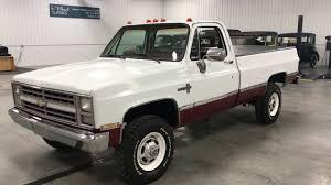 100 1983 Chevrolet Truck Chevy K30 4x4 Pickup YouTube