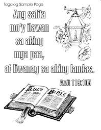 Bible Verse Coloring Pages Read The Online At