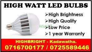 led bulbs high lumens led bulbs srilanka high watt led bulbs high
