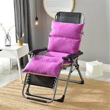 GUO Removable Woven Chair Folding Lounge Chair Pad One-piece Cushion  Rocking Chair Cushion Plush Universal Mat