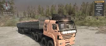 KamAZ-65228 8x8 Truck V1 - Spintires: MudRunner Mod Gasfueled Kamaz Truck Successfully Completes All Seven Stages Of Kamaz4355102 Truck V050218 Spintires Mudrunner Mod Kamaz Assembly Of Trucks In Azerbaijan Begins Kamazredbulldakartrucksanddune The Fast Lane Bell Brings Trucks To Southern Africa Ming News 658667 Trailer T83090 V10 Farming Simulator 2017 54115 V40 Mod Fs 17 Kamaz India Yeshwanth Live 6520 122 Euro 2 Mods Master Dakar Racing Hicsumption Dark Pinterest