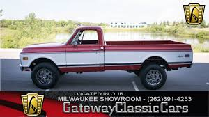 1971 Chevrolet C20 4X4 #257-MWK Now In Our Milwaukee Showroom ... Truck Trailer Transport Express Freight Logistic Diesel Mack 2017 Chevy Silverado 1500 For Sale In Milwaukee Wi Griffin New Food Trucks Add Flavor To Milwaukees Street Culture Ford F550 Xl Dump Near 18019 Badger Truck Center Bjs Kenworth Restored Original Truck Owned By Paul Sagehorn 2018 Chevrolet For Sale Waukesha Terex Bt4792 Boom Bucket Crane Auction Or Sold 28 Ton Manitex Freightliner 2892 C Wisconsin On Schwerman Trucking Co Rays Photos 235 Ton Terex