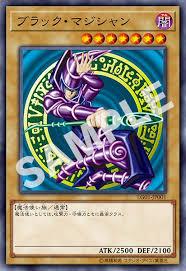 ocg yu gi oh duel links legend deck guide yami yugi vs kaiba
