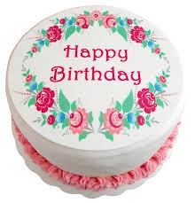 PNGPIX Birthday Cake PNG Transparent Image
