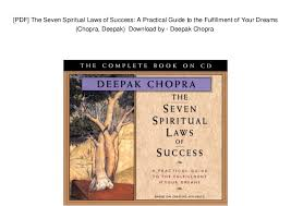 PDF The Seven Spiritual Laws Of Success A Practical Guide To Fulfillment