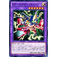 Xyz Dragon Cannon Deck 2005 by List Of Structure Deck Seto Kaiba Yu Gi Oh Singles Buy From