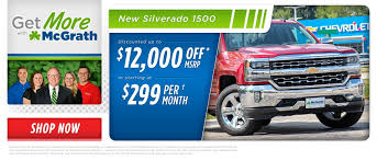 McGrath Chevyland | A Waterloo, Cedar Falls And Iowa City Chevrolet ...