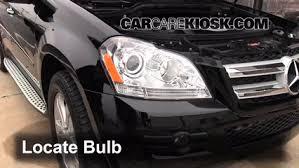 parking light change 2007 2012 mercedes gl450 2009 mercedes