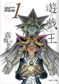 Yugioh Harpie Deck 2014 by Yugi Muto Anime Manga And Manga Anime