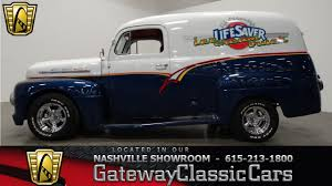 1952 Ford Panel Truck#201, Gateway Classic Cars-Nashville - YouTube