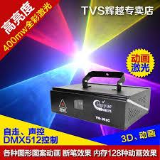 Firefly Laser Lamp Diamond by China Disco Laser Light China Disco Laser Light Shopping Guide At