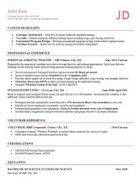 Athletic Trainer Resume Example Fitness Management Rh Resource Com Gym Personal New