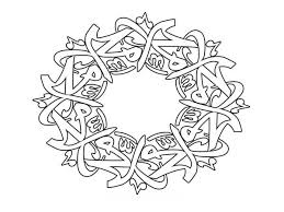 Colouring Pages Of Quran Islamic Coloring To Print Printable
