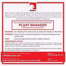 Operations Manager Job Description Job Description Examples With