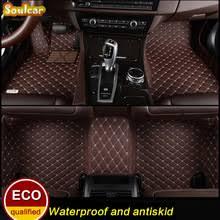 Bmw X5 Carpet Floor Mats by Bmw X5 Carpet Promotion Shop For Promotional Bmw X5 Carpet On