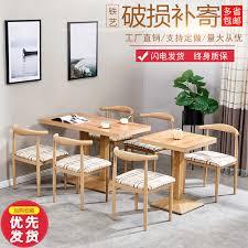 esszimmer stuhl hause kuh ecke stuhl hocker rückenlehne tisch moderne minimalistischen restaurant net rot sessel nordic nachahmung massivem woo