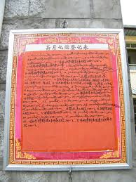 si鑒e social nord the festival of fast breaking eid al fitr in the great mosque of