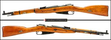 100 M44.com MOSIN NAGANT M44 ROMANIAN Auction ID 14432044 End Time Apr 04