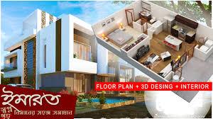 100 Bangladesh House Design