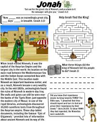 FREE Bible Activities For Kids   Printable Worksheets, The Great ... 25 Unique Vacation Bible School Ideas On Pinterest Cave 133 Best Lessons Images Bible Sunday Kids Urch Games Church 477 Best Of Adventure Homeschool Preschool Acvities Fall Attendance Chart Bil Disciplrcom Https The Pledge To The Christian Flag And Backyard Club Ideas Fence Free Psalm 33 Lesson Activity Printables Curriculum Vrugginks In Asia