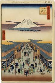 Beauty As Beheld In Japan Through The Ages
