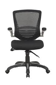 Lexmod Edge Office Drafting Chair by 102 Best Minimal And Modern Office Chairs Images On Pinterest