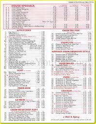 New China Kitchen Chinese Restaurant in Brooklyn Menus