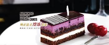 cuisine mont馥 冷冻蛋糕 法式冷冻蛋糕 冷冻蛋糕厂家 馥斓思薇官网 苏州馥斓思薇食品有限公司